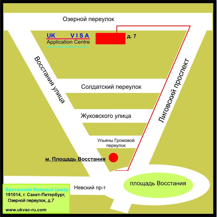 Схема проезда к Британскому визовому центру в Москве.